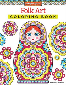 Enter A World Of Creative Self Expression With This Relaxing Coloring Book For Grownups Inside Youll Find 30 Amazing Art Activities That Will Take You On